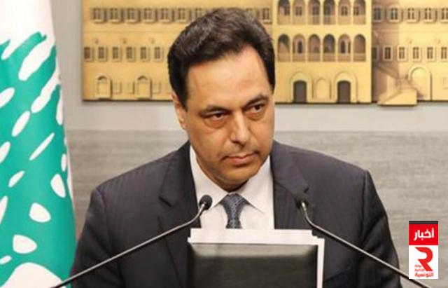 حسان دياب رئيس حكومة لبنان gov liban dhiab