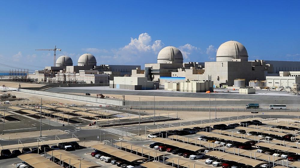 مفاعل نووي للطاقة بالامارات