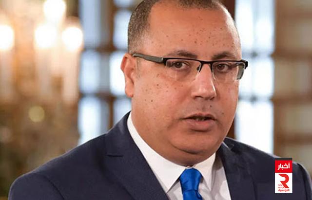 هشام المشيشي hichem mechichi