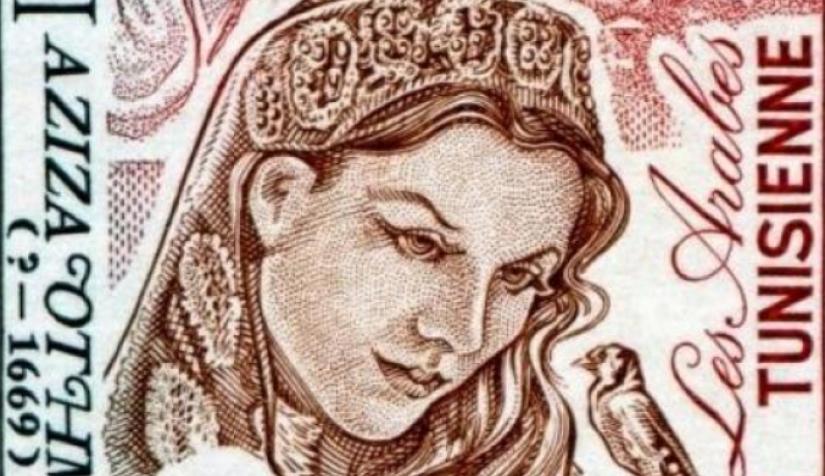 عزيزة عثمانة