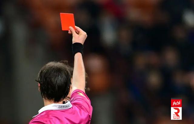 caron rouge بطاقة حمراء