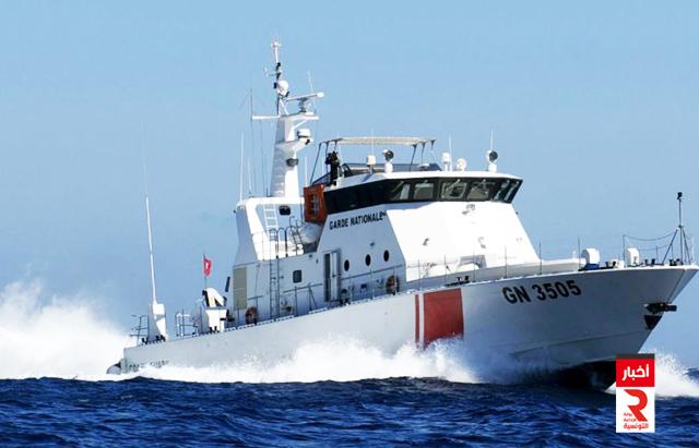garde national الحرس البحري