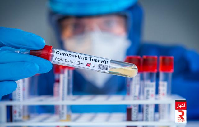 test_coronavirus_covid_19_تحاليل كورونا كوفيد___