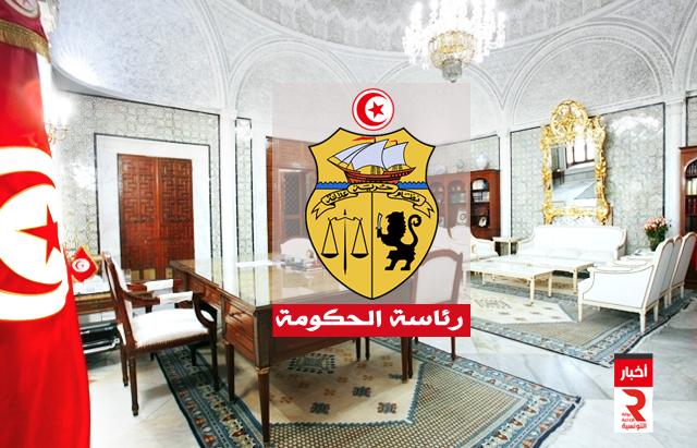 القصبة رئاسة الحكومة presidence gouvernement tunisien