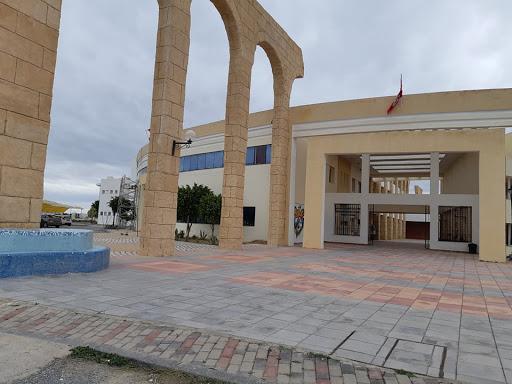المعهد العالي للدراسات التطبيقية للإنسانيات بزغوان