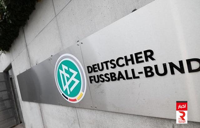 تخفيض مكافئات الأندية في كأس ألمانيا بسبب جائحة كورونا