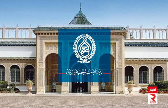 قصر رئاسة الجمهورية قرطاج palais carthage