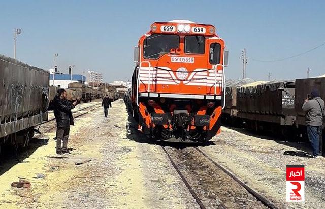 قطار فسفاط train phosphate