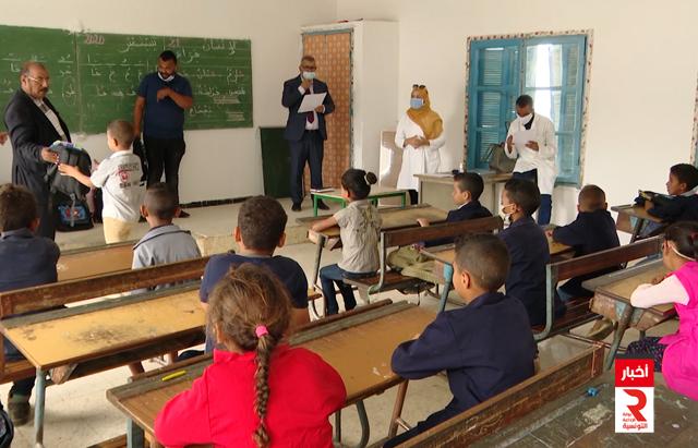 مدرسة البطاح فرنانة