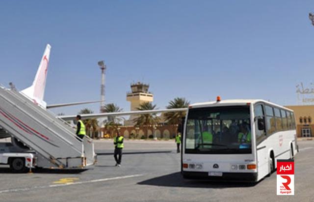 aerport tozeur nafta مطار توزر نفطة