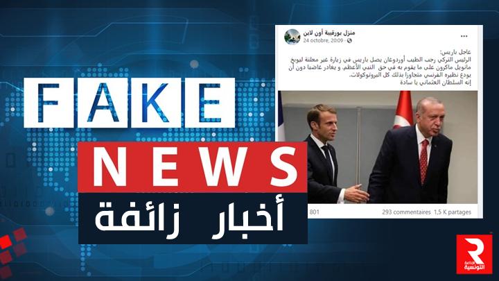 fake-newsmacron