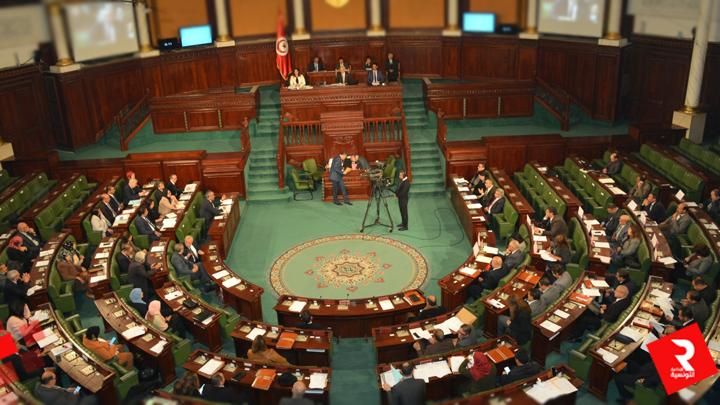 parlement-2020-مجلس-النواب