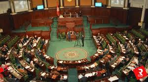 parlement tun