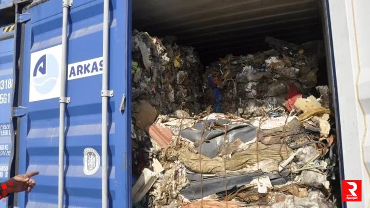 قضية-النفايات-الايطالية
