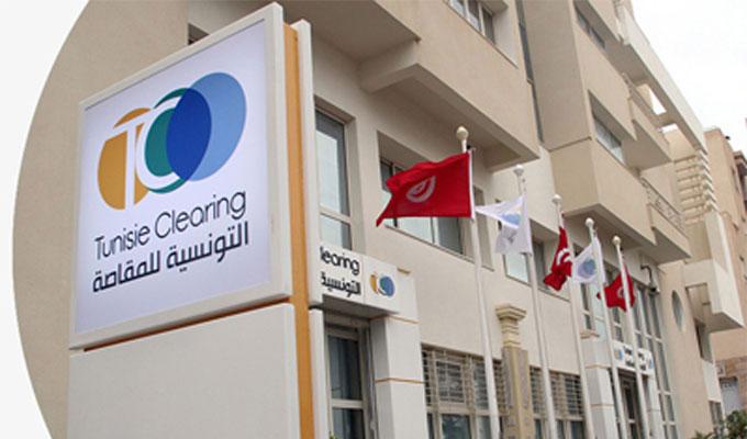 tunisie-clearing-siege1