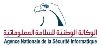 الوكالة الوطنية السلامة